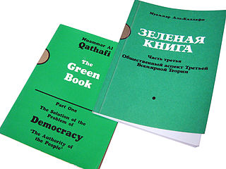 The Green Book was published in many of the world's languages., Корниенко Виктор, CC 3.0